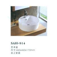 SAIO-914