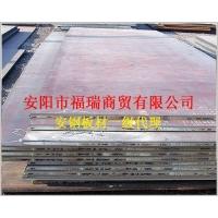 锅炉容器板 Q345R Q245R 16MnDR