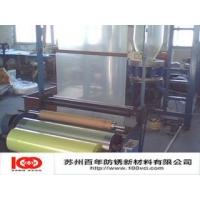 气相防锈膜,VCI防锈膜,气相膜,VCI膜,防锈塑料膜