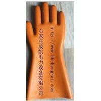 厂家供应各种型号电力安全手套绝缘手套 量大从优