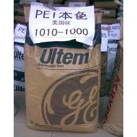 PEI塑胶原料,美国GE PEI 1000;1000F;10