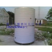 空气源热泵保温水箱/承压保温水箱