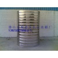不锈钢保温水箱厂/热泵保温水箱