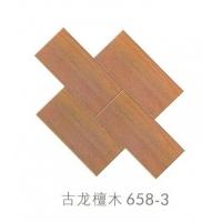 馨悦·富丽皇地板-美士嘉-仿实木-古龙檀木658-3