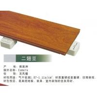 馨悦·富丽皇地板-新发聪明扣地板(新型)-木之尊-二翅豆