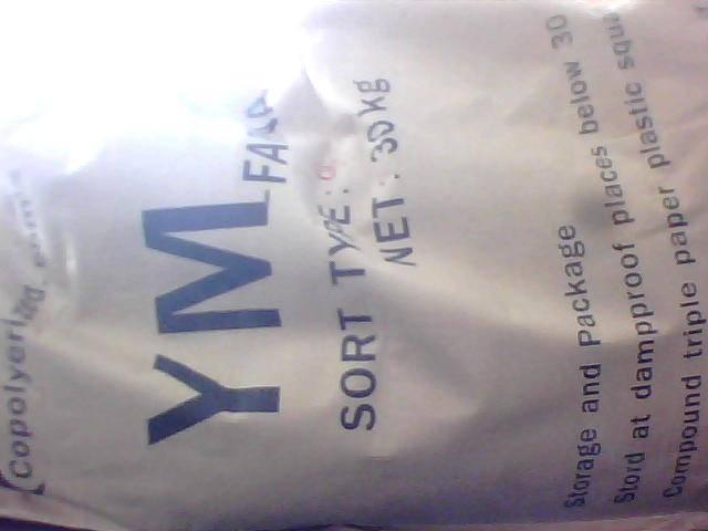 抗裂砂浆专用胶粉