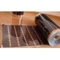 韩国电热膜采暖,电地热,节能环保产品