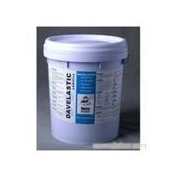 供应优灿砂浆界面处理剂