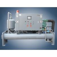 水冷式螺杆冷水机组,深圳螺杆冷冻机,换热设备冷冻机