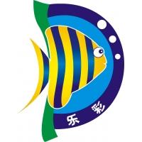 杭州齐元实业有限公司乐彩分公司