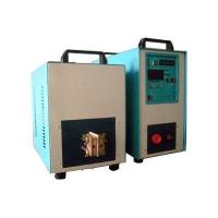 高频感应加热机、高频机、高频加热机、热处理设备