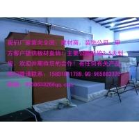 迪科纶聚酯纤维吸音板