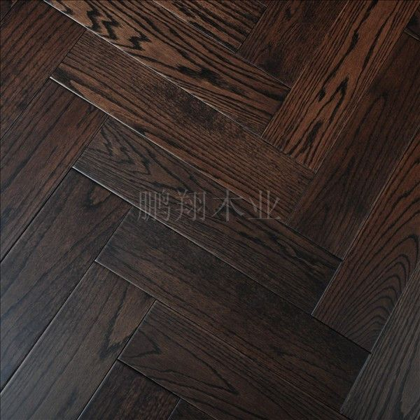 供应红橡拼花地板; 黑胡桃人字拼;