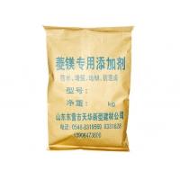 菱镁改性添加剂