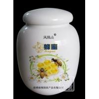 陶瓷蜂蜜罐厂家 定做蜂蜜罐 500G装罐子