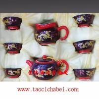 广告促销礼品茶具定做厂家