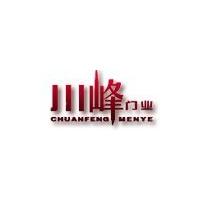 重庆川峰门业诚招全国各地经销商;全国免费服务热线;4006023189