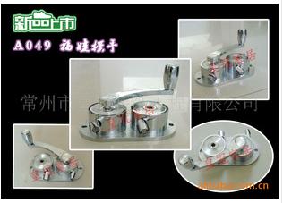 厂家供应 生产 批发升降晾衣架配件手摇器/自动窗帘手摇器