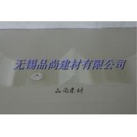 FRP采光板 | 品尚采光带|FRP采光瓦|采光瓦价格