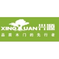 重庆市兴源木业有限公司