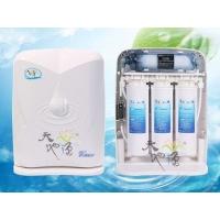 台州品亮提供小分子能量净化器(直饮水)