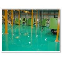 环氧树脂薄涂地板 经济型地板