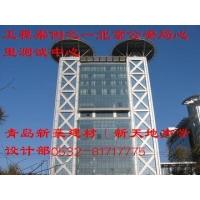 隔音材料 声学设计 噪音治理赵宗华冷却塔隔音材料