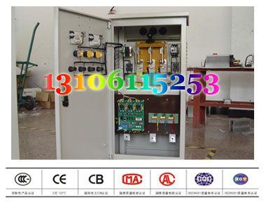 变频控制箱 软启动箱   【产品概述】   xjr系列电机软起动柜系我
