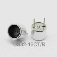 超声波传感器US32-16CT/R(分体)超声波感应灯用配件