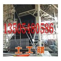 储油罐厂区防渗HDPE土工膜防渗膜