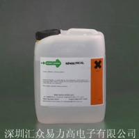 ROBNOR军用三防漆、军用保护漆(用于线路板防潮、防霉菌、