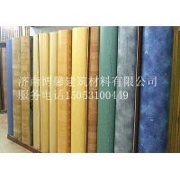 山东济南韩国LG塑胶地板巴丽斯塑胶地板LG卷材1505310