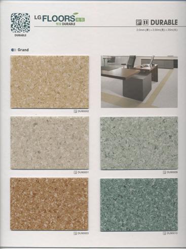 山东济南批发LG塑胶地板价格低花色塑胶地板15053100