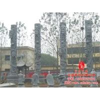 石雕龙柱,盘龙柱,文化柱,图腾柱,十二生肖柱