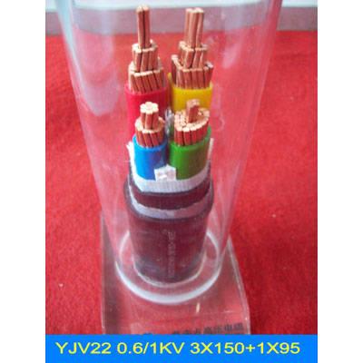 成都YJV22 0.6/1KV 3X150+1X95