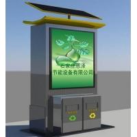 陕西汉中太阳能广告灯箱 太阳能灯
