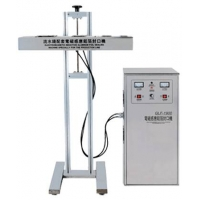 广东澳特包装机GLF-1900流水线配套铝箔封口机