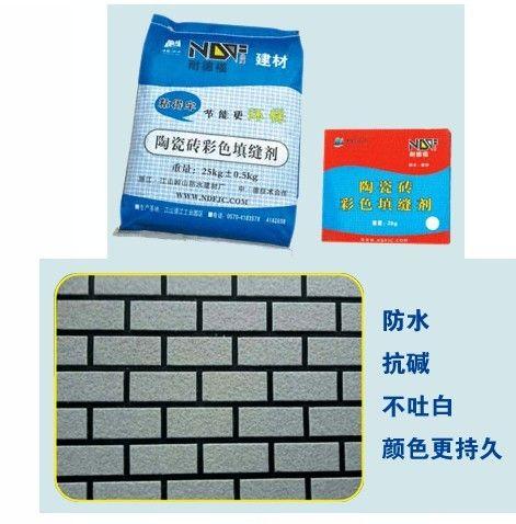 耐德福外墙面砖勾缝剂瓷砖填缝剂