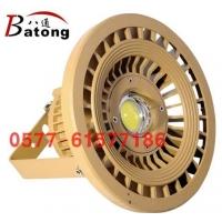 BaTong LED防爆灯 BTD110防爆节能LED灯