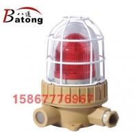 220V红色BBJ防爆声光报警器 座式防爆报警灯