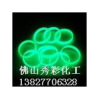 黄绿光夜光粉橡胶硅胶夜光粉