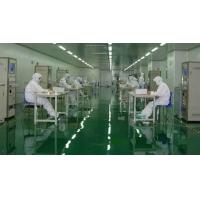 环氧树脂防静电自流平地板 电子厂 微电子生产车间防静电地坪施