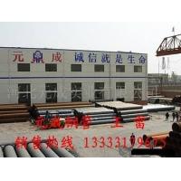 供应桩用螺旋缝埋弧焊钢管