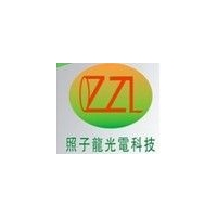 东莞市照子龙光电科技有限公司