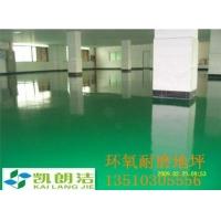 深圳地板漆