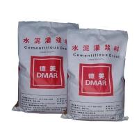 无收缩水泥灌浆料 设备基础加固材料 二次加固