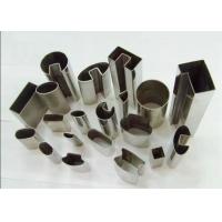 304不锈钢异形管/不锈钢异形管