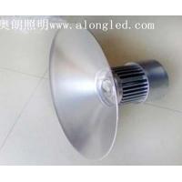 供应奥朗AL-GK-002 LED工矿灯 50W