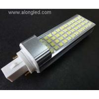 供应奥朗AL-HC-002LED横插灯