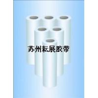 苏州ABS,PVC塑料板表面保护膜/苏州耘展胶带